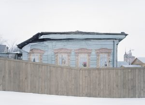 Gregor Sailer The Potemkin Village photography series