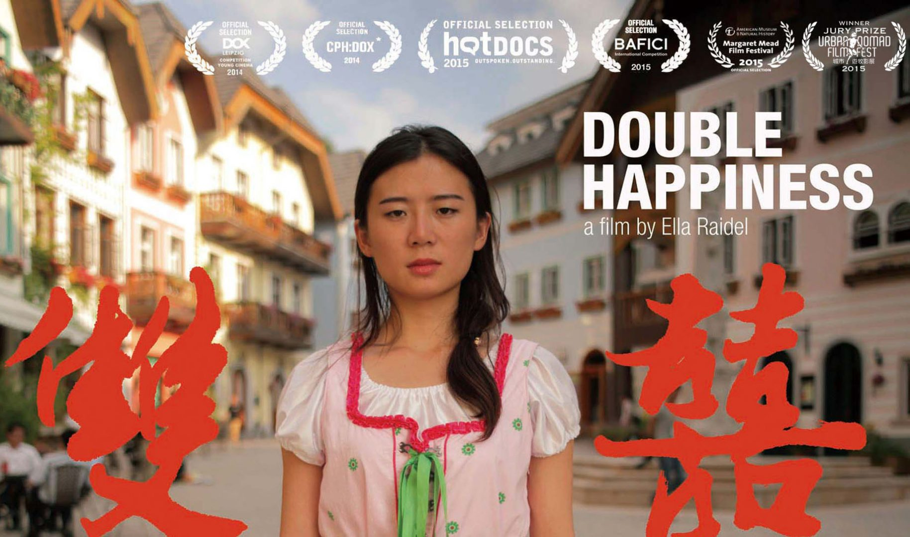 Kino Fotografic Double happiness