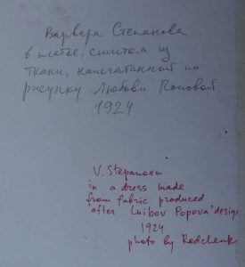 Alexander Rodchenko exhibition at Fotografic