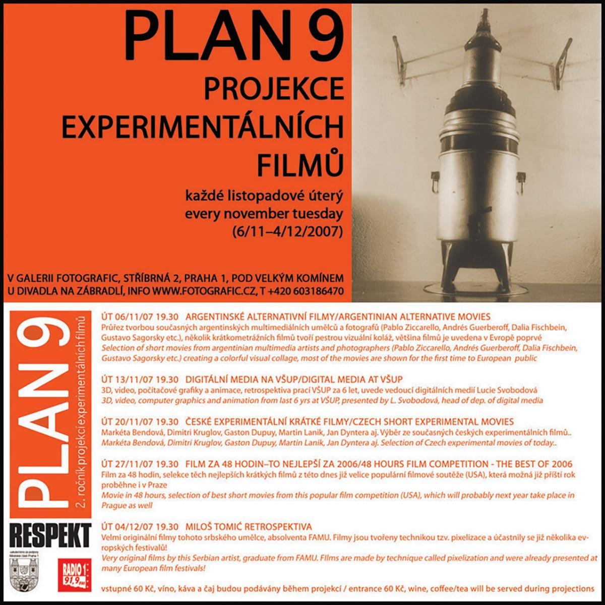 PLAN 9 2007 film festival poster